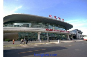 Stone protection for the arrival floor of Beijing South Railway Station