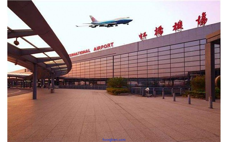 Stone Protection Works for Terminal 2, Shanghai Hongqiao International Airport